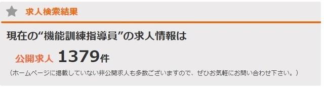 ケアジョブ.jpg